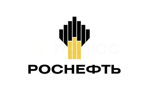 лого-роснефть